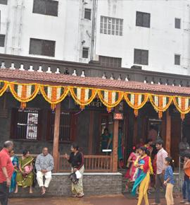 Chavadi