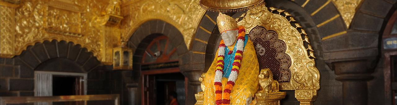 சாய் சச்சரித்ரா